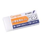 国誉(KOKUYO)日本进口学生方形铅笔橡皮擦 2B(白色) KESHI-C100-1