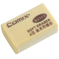 齐心(Comix) 30个装大号4B美术橡皮擦 办公文具B2553