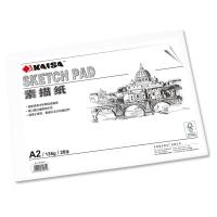 凯萨(KAISA)KS-90319 A2 素描纸135g(594*420mm) 20张/袋