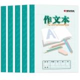 凯萨(KAISA)20张25K中作文本/作业本/练习本/作文簿70g 5本装