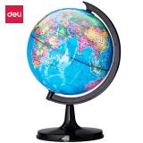 得力(deli)3031 办公教学Ф10.6cm旋转世界地球仪 教学研究之选