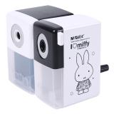 晨光(M&G)FPS90607 米菲卡通黑白削笔器削笔机卷笔刀