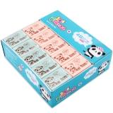 广博(GuangBo)30块4B考试美术橡皮擦/学习用品 熊猫HZM03792
