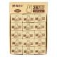 晨光(M&G)FXP96364 米菲卡通学生考试美术绘图2B橡皮擦30块装