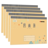 凯萨(KAISA)20张18K图画簿/涂鸦本/儿童图画本/绘画本80g 5本装