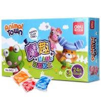 得力(deli)6452 魔趣轻型粘土套装/彩泥套装 3d彩泥粘土玩具 24色装