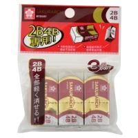 樱花(SAKURA)学生橡皮擦2B4B橡皮考试美术绘图 3块套装(红色包装)【日本进口】