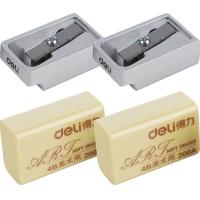 得力(deli)33224 卷笔刀经济套装(白色)(1盒装2卷笔刀+2橡皮)