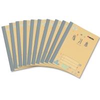 凯萨(KAISA)练习本80g加厚内页纸学生作业本练习簿20页 36K10本装