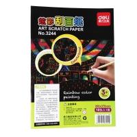 得力(deli)3244 儿童趣味炫彩刮画纸(260*370mm) 10张/袋