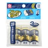 樱花(SAKURA)学生橡皮擦2B4B橡皮考试美术绘图 3块套装(蓝色包装)【日本进口】
