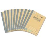 凯萨(KAISA)小双线练习本学生作业本20页10本装 36K加厚80g纸KSP-0018