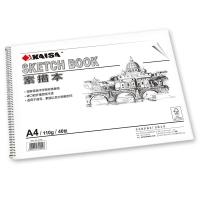 凯萨(KAISA)KS-90296 A4 110g 线圈素描本(210*297mm) 40张/本