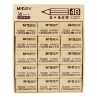 晨光(M&G)AXP96624 学生考试美术绘图4B橡皮擦30块装