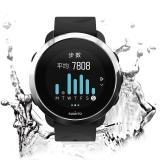 颂拓(SUUNTO) 智能手表 SUUNTO 3 FITNESS 风度 运动手表 心率 监测 跑步 游泳(银表盘)