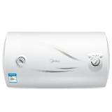 美的(Midea)50升电热水器速热储水式 防电防漏 辅材安装免费  F50-15GA1【一价全包】