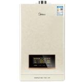 美的(Midea)燃气热水器14升智能随温感恒温(天然气)JSQ27-14HS6【一价全包】
