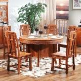 粤顺 红木餐桌 实木餐桌椅组合 1.38米花梨木圆餐桌Z35