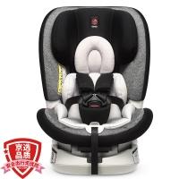 感恩普罗米儿童安全座椅 婴儿宝宝汽车儿童安全座椅 isofix0-6岁 灰色