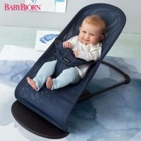 瑞典BABYBJORN Bouncer Balance 柔软婴儿摇椅安抚椅-深蓝网眼