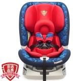 感恩普罗米儿童安全座椅 婴儿宝宝汽车儿童安全座椅 isofix0-6岁 超人