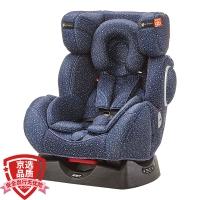 gb好孩子高速汽车儿童安全座椅 欧标五点式安全带 双向安装 CS726-N021 蓝色满天星 (0-7岁)