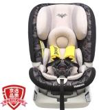 感恩普罗米儿童安全座椅 婴儿宝宝汽车儿童安全座椅 isofix0-6岁 蝙蝠侠