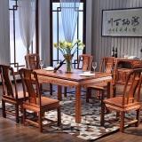 粤顺红木餐桌 缅花实木餐桌 中式餐桌MZ01