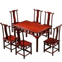 实木餐桌椅组合中式红檀木方形家用餐桌古典雕花HT02长方饭桌家具