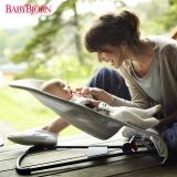 瑞典BABYBJORN Bouncer Balance 柔软婴儿摇椅安抚椅-银色网眼