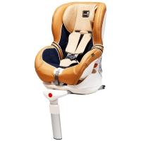 kiwy原装进口宝宝汽车儿童安全座椅isofix接口9个月-4岁 液压自动收紧系统 手工真皮定制 佛罗伦萨