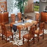 粤顺 红木餐台 长方形花梨木餐桌 实木餐桌椅组合 Z39