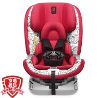 感恩普罗米儿童安全座椅 婴儿宝宝汽车儿童安全座椅 isofix0-6岁 乔伊红