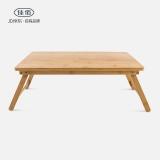 佳佰  竹制折叠小桌子