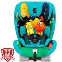 感恩(ganen)儿童安全座椅 larky系列半人马座宝宝座椅 9个月-12岁 枫林蓝