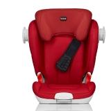 宝得适/百代适Britax汽车用儿童安全座椅isofix 3-12岁凯迪成长XP SICT 热情红