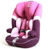 德国怡戈(Ekobebe)婴儿提篮式汽车儿童安全座椅EKO-006 isofix简易硬接口  适合9个月-12岁 罗兰紫