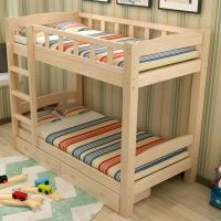 中伟高低床双层床松木床简约宿舍床成人床组合母子实木上下铺公寓床原木色带双抽2000*900*1600