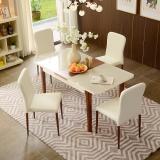 A家家具 餐桌 可折叠伸缩饭桌餐桌客厅 一桌四椅  (双色可选 联系客服)DC2202