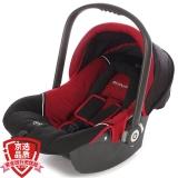 Kiddy/奇蒂 宝宝汽车儿童安全座椅 婴儿安全提篮 反向安装 0-15个月 佳宝巢 伦巴红