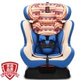 感恩儿童安全座椅0-4-12岁 汽车车载宝宝婴儿安全座椅 波西米亚蓝