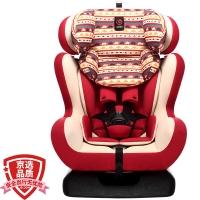 感恩儿童安全座椅0-4-12岁 汽车车载宝宝婴儿安全座椅 波西米亚红