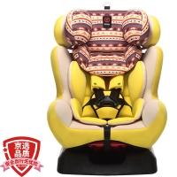 感恩儿童安全座椅0-4-12岁 汽车车载宝宝婴儿安全座椅 波西米亚黄