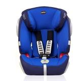 宝得适/百代适Britax汽车儿童 安全座椅 9个月-12岁宝宝 全能百变王 海洋蓝