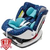 宝贝第一Babyfirst 宝宝汽车儿童安全座椅 isofix接口 太空城堡(星空蓝)适合0-25KG(0-6岁)