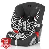 宝得适/百代适britax 宝宝汽车儿童安全座椅 超级百变王 适合9个月-12岁 (小斑马)