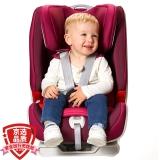 宝贝第一Babyfirst 宝宝汽车儿童安全座椅 isofix接口 海王盾舰队(石榴紫)9个月-12岁