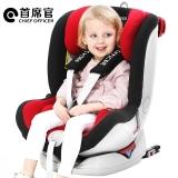 首席官(CHIEF OFFICER)狮子王 汽车儿童安全座椅0-12岁360度旋转正反向支持isofix+latch双接口 经典红黑