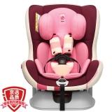 感恩ganen 宝宝汽车儿童安全座椅 发现者第三代 升级款粉色 适合0-18kg(约0-4岁)