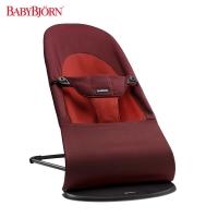 瑞典BABYBJORN Bouncer Balance Soft 婴儿摇椅安抚椅哄睡椅 铁锈红&橙色 纯棉面料
